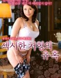 720p erotik film izle   HD