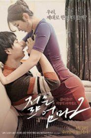 Konulu Japon Erotik Film İzle | HD