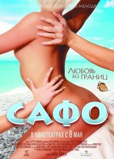 Yaz Aşkı Full Erotik Film İzle | HD
